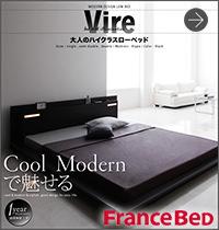 フロアベッド【Vire】ヴィール