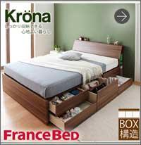 収納付きベッド【krona】クルーナ