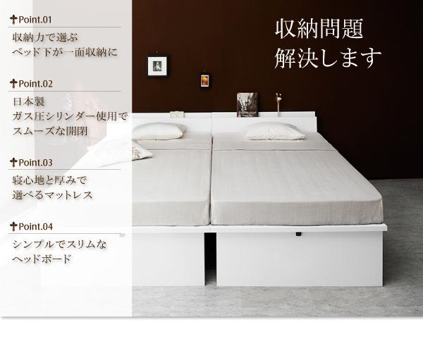 ガス圧式跳ね上げ収納ベッド【NewGrosso】ニューグロッソ特徴