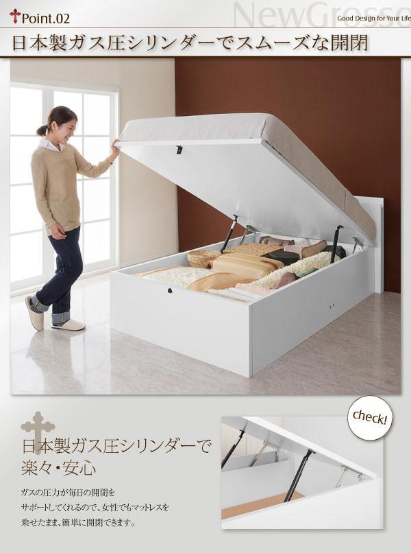 日本製ガス圧式シリンダー