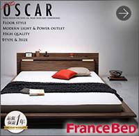 フロアベッド【Oscar】オスカー