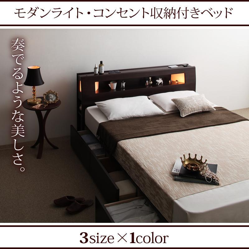 収納付きベッド 【Viola】ヴィオラ