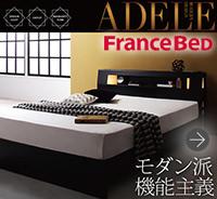 すのこベッド 【ADELE】アデル