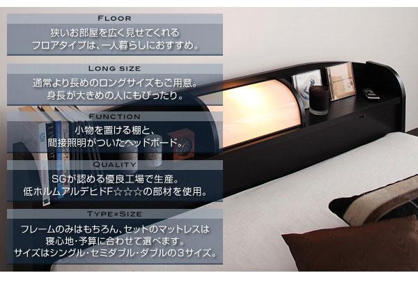 狭いお部屋を広く見せてくれるフロアタイプは、一人暮らしにおすすめ。