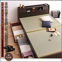 畳収納付きベッド【Gekka】月下