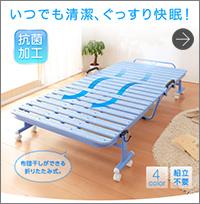 すのこベッド【Neo Clean】ネオ・クリーン