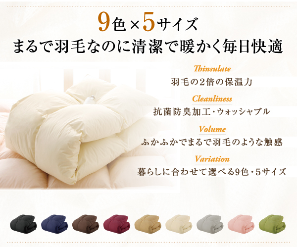 9色×5サイズから選べる!