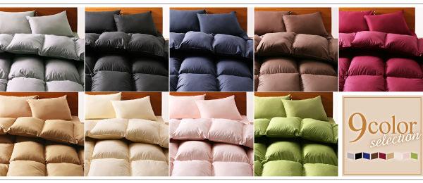 9色カラー