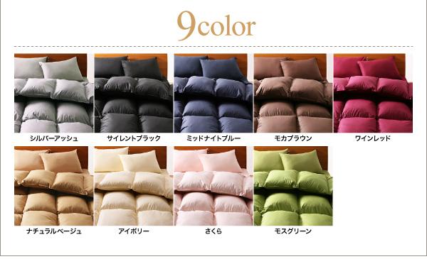 9color