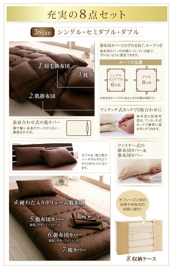 安心品質、日本製&3年間保証