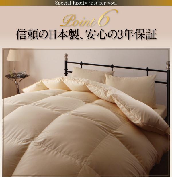 信頼の日本製、安心の3年保証