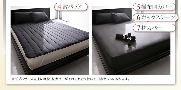 ベッドタイプ内容