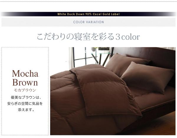 カラー:モカブラウン