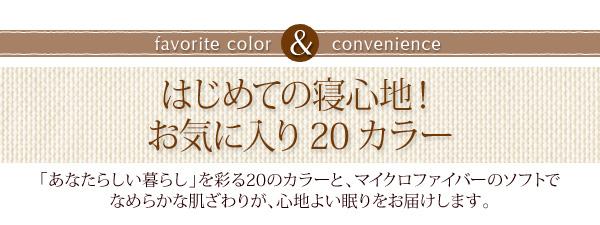 カラーバリエーション20カラー