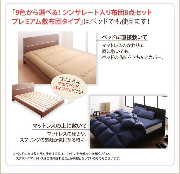 ベッドでも使えます。