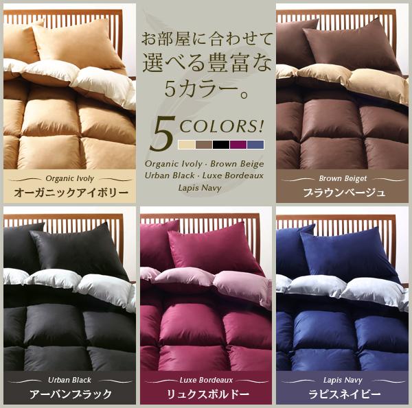 豊富なカラー5色