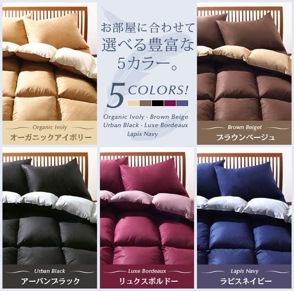 選べる豊富な5カラー