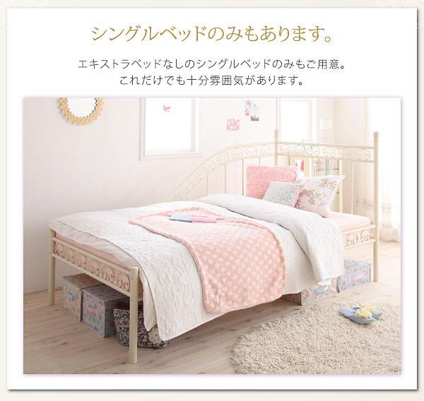 シングルベッドのみもあります。