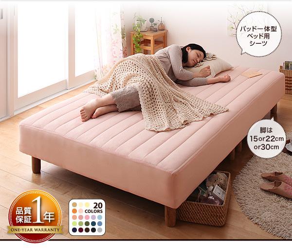 ベッド一体型ベッド用シーツ