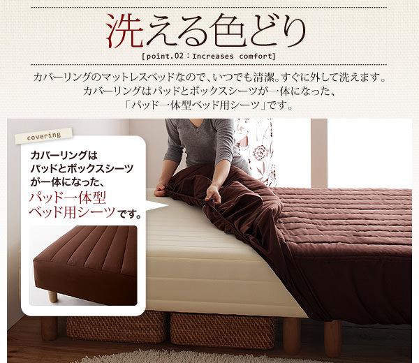 ベッド用シーツは洗濯可能