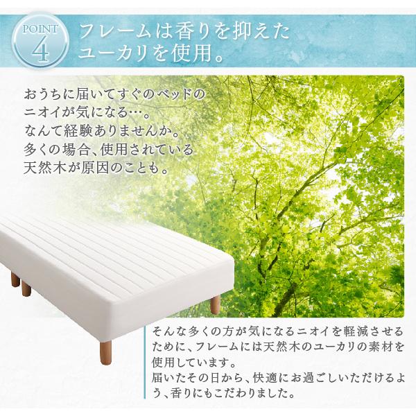 天然木のユーカリを使用
