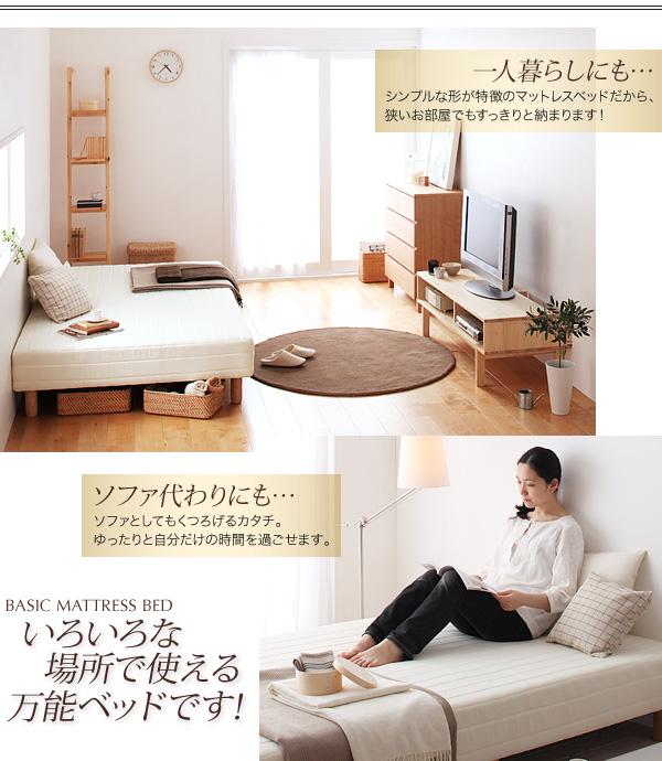 いろいろな場所で使える万能ベッドです!
