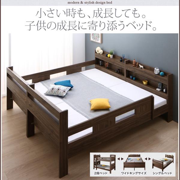 ワイドキングサイズベッド【Whentoss】ウェントス