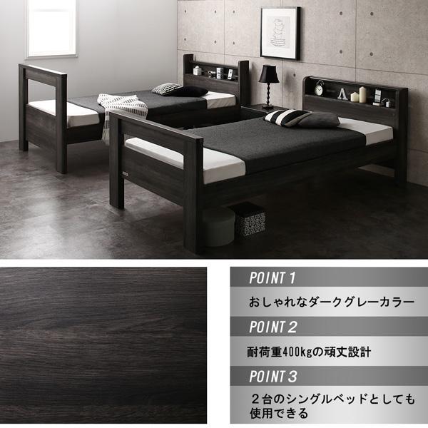 こだわりデザイン2段 デザイン2段ベッド GRIGIO
