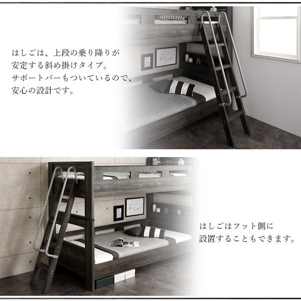 はしごも上段の乗り降りが安定する斜め掛けタイプ