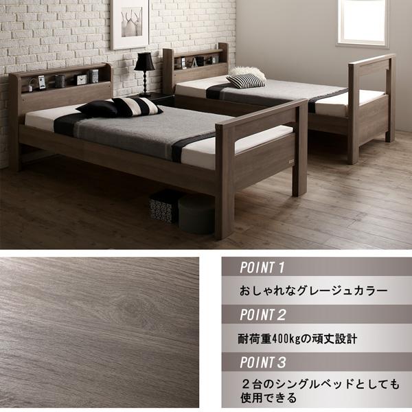 2段ベッド【GRISERO】グリセロ ベッドフレームのみ シングル