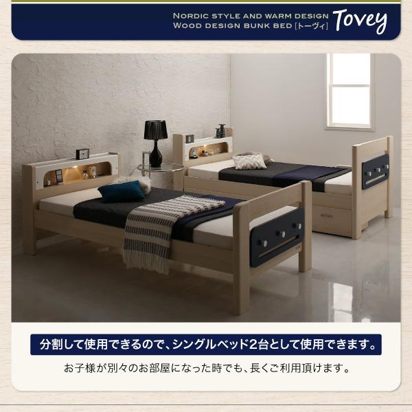 2台のシングルベッドとしても使用できます