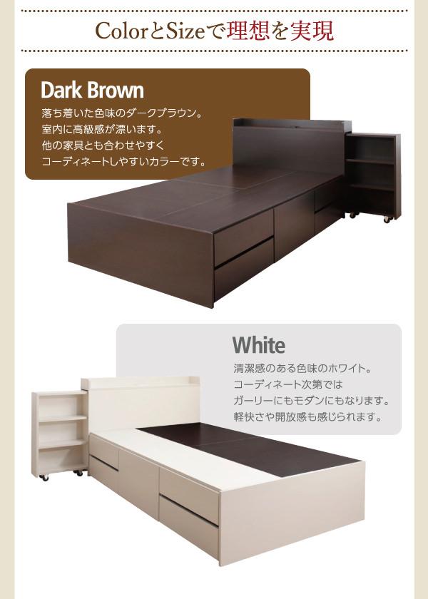 カラー:ダークブラウン、ホワイト