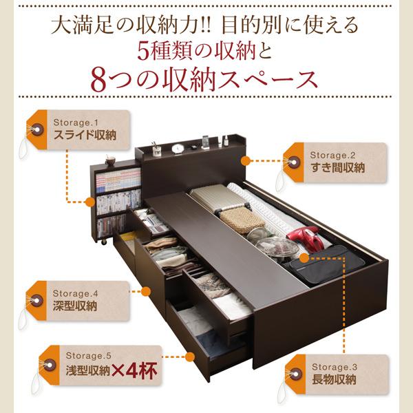 8つの収納スペース