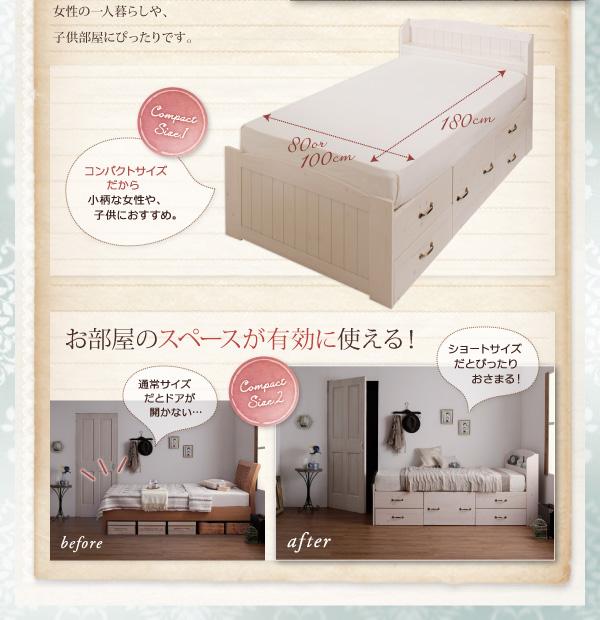 お部屋のスペースが有効に使える!