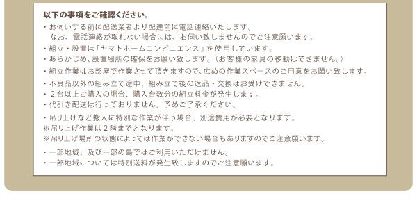 日本製・収納力・ほこり防止
