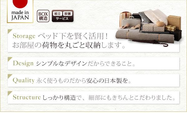 チェストベッド【Dixy】ディクシー特徴
