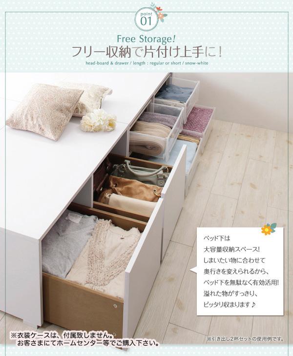 ベッド 下の大容量収納スペース