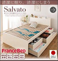 日本製 大容量すのこチェストベッド【Salvato】サルバト