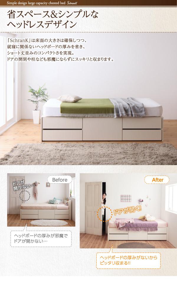 省スペース&シンプルヘッドレスデザイン