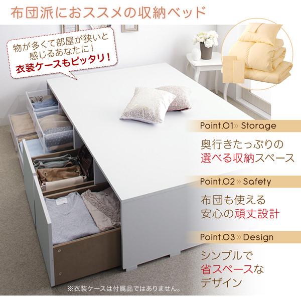 布団で寝られる チェストベッド【Semper】センペールの特徴