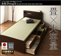 跳ね上げ収納付きベッド 【Open Storage】オープンストレージ