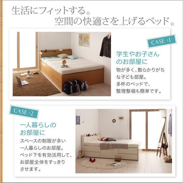 快適さを上げるベッド
