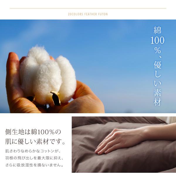 綿100%、優しい素材