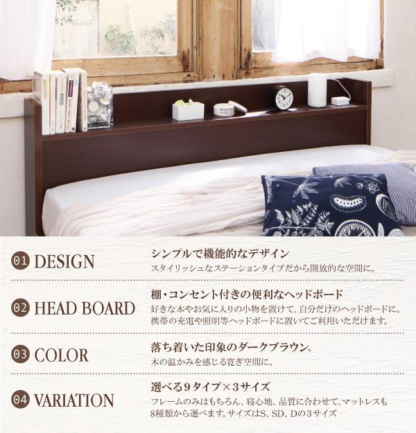 デザインベッド【Altdena】アルトディナ特徴