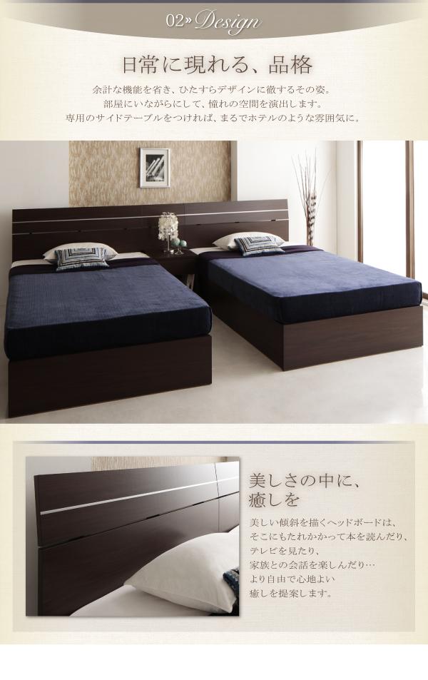 ホテル風デザインベッド