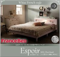 LEDライト付きすのこベッド【Espoir】エスポワール