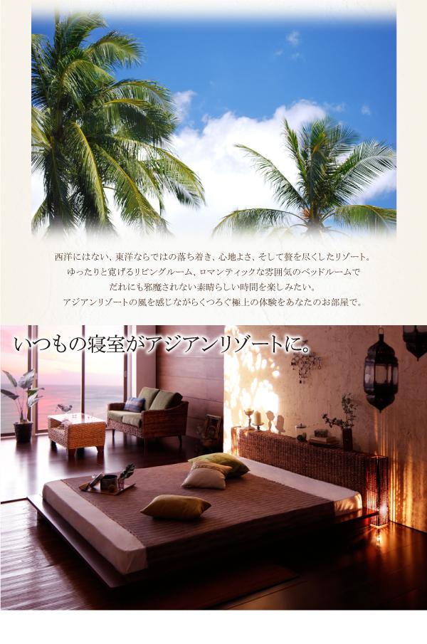 寝室がアジアンリゾートに