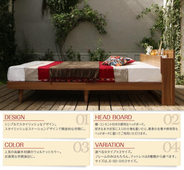 デザインベッド【Lombardy】ロンバルディの特徴