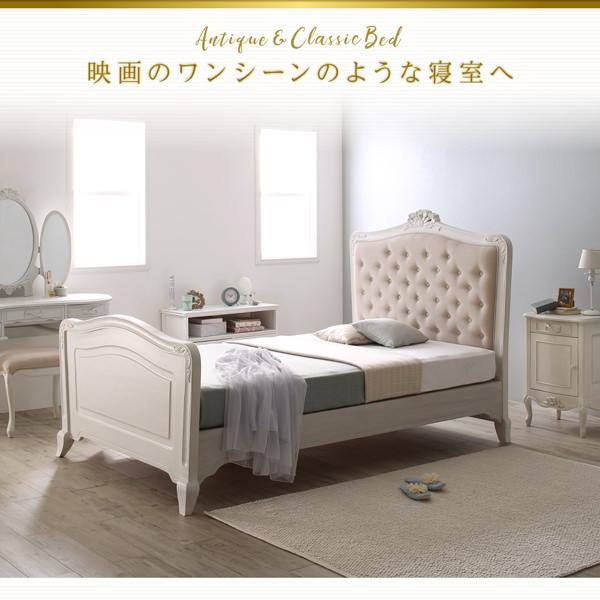 映画のワンシーンのような寝室へ