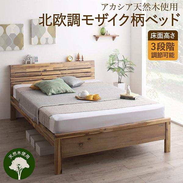 デザインベッド【Cimos】シーモス ベッドフレームのみ シングル